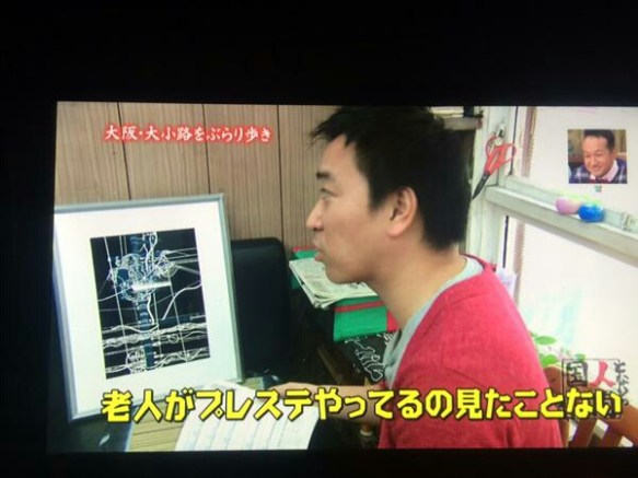 【画像】ダークソウルをプレイしてる80歳の老人がテレビで紹介されるwwwwwww