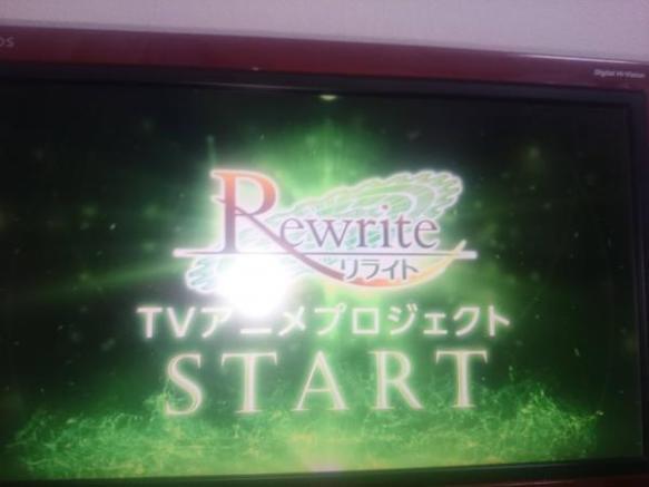 【速報】Keyのゲーム『rewrite』アニメ化決定!!