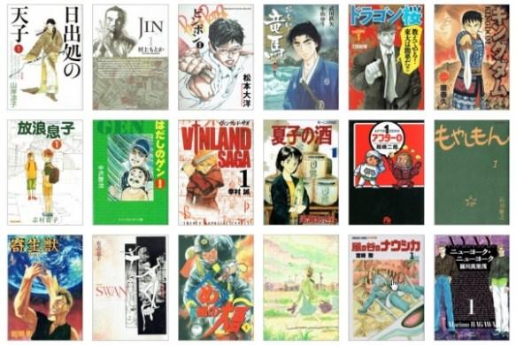 日本財団が選んだ『学習マンガ100選』がセンスありすぎてヤバいwwww