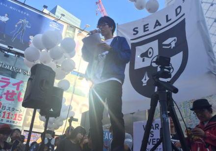 SEALDsの人「この国には、子どもの学費のために裏で自分の内臓を売り生活を食い繋ぐ母親がいます」 … またSEALDsが変な事を言い始めた件