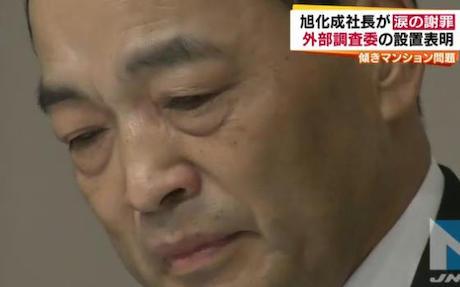 横浜のマンション傾斜問題で、旭化成の浅野敏雄社長が涙の会見 … データ改竄した旭化成建材・前田富弘社長「調査中の全国3000棟について改竄が無いとはがないとは言いきれない」