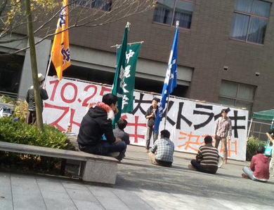 京大・吉田南キャンパスで、中核派系全学連のメンバー20~30人がバリケードで建物を占拠「学生の意志を示すために反戦ストを実行」→ 一般学生達によってバリケードが撤去され終息