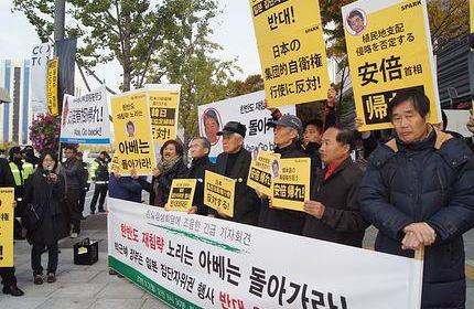 韓国・ソウルの大統領府前で日韓首脳会談の反対集会に参加していた邦人男性(26)、韓国警察に連行される … 「遊びに来て巻き込まれた」と主張