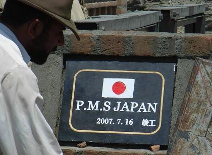 「外務省の資金援助を受けたNGOが機材や建物を外国に供与する場合、日章旗や標識などを付けて日本の支援である事を明示する様に」→ NGOからは戸惑いの声