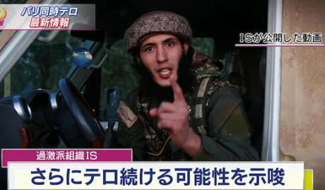 ISIS、ネット上に声明動画をアップ … 「パリを攻撃したように、アメリカのワシントンも同じような目に遭わせる」「恐怖はまだ続く。これからもっと酷い事が起きる」