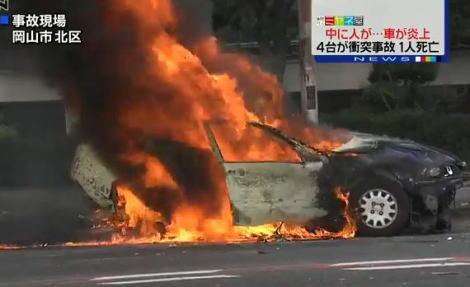 当て逃げ事故を起こし逃走中のミニバンが3台の車に衝突、一台の車の運転手が逃げ出せないまま激しく炎上し死亡(画像) … 過失運転致死傷容疑で國富貴寛から事情聴取 - 岡山