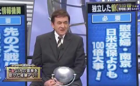 ケント・ギルバート氏「正しいファクト(事実)に基づいて判断した結果が左なら左、右なら右で構わない。ただ日本の左は感情論ばかりで事実の裏付けがないから支持できないだけ」