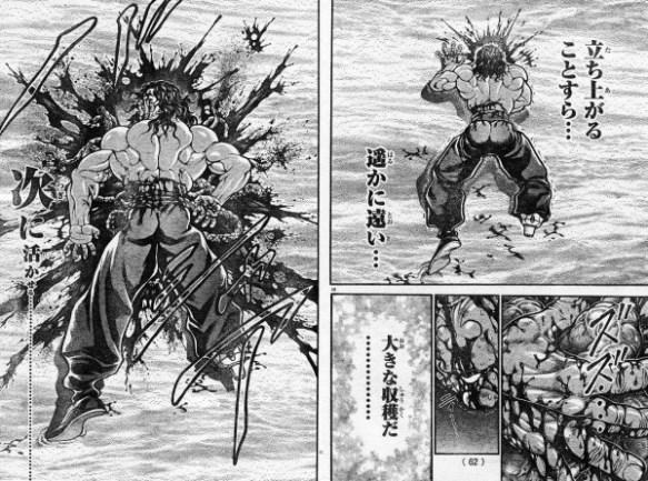 【悲報】刃牙作者「烈海王は流石に死んでる。これで生きてたら誰からも信用されなくなる。」