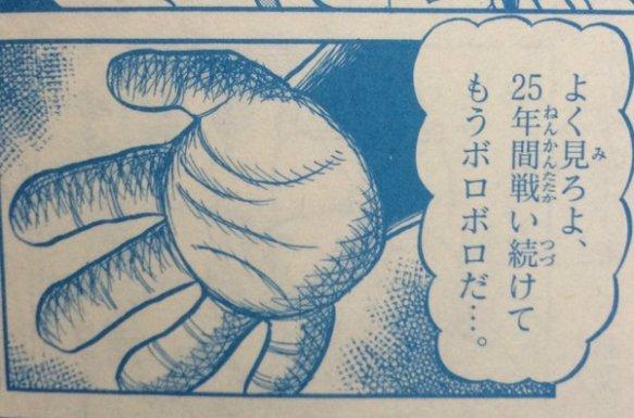【悲報】コロコロのマリオくん作者、病む・・・・・