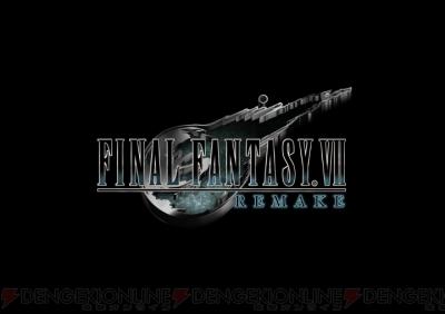 【悲報】FF7リメイク、分割商法wwwwwww