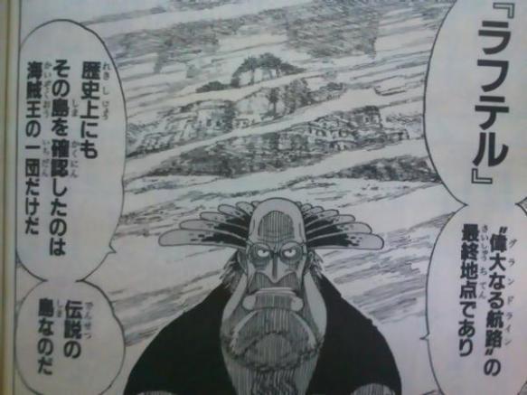【画像あり】ワンピ最新話で尾田栄一郎ついにやらかす・・・・?