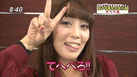 【祝】声優の日笠陽子さん、今年に入って結婚してたことが判明!