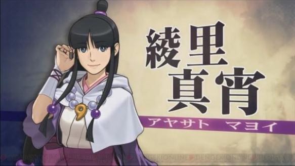 【画像】逆転裁判6に大人になったマヨイちゃんが登場決定