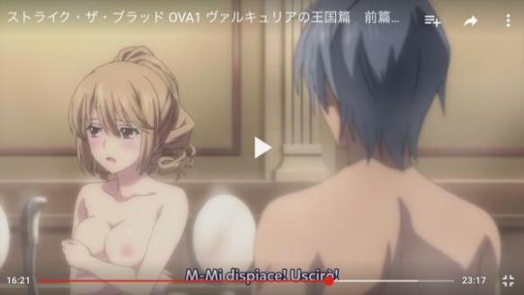 【画像大量】OVAでチクビ晒すアニメwwwww