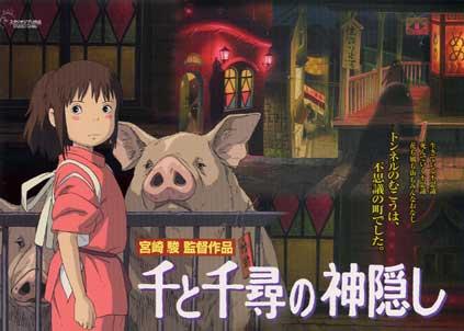 一生のうちに見ておくべき日本アニメ5作品、中国ネット「金を出しても見る価値がある」「初めて見た時には震えた」