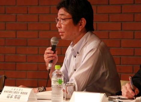 新潟日報、ツイッター上で暴言や差別的な発言を繰り返していた坂本秀樹報道部長(53)を無期限の懲戒休職処分に→ 本人は「望まないのに日本や会社を騒がせております。困ったもんです」