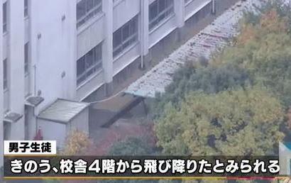 奈良北高校の1年男子生徒(16)、期末試験の前に消しゴムに何かを書き込んでいたとカンニングを疑われる→ 試験中に教室を飛び出し、校舎の4階から飛び降り自殺