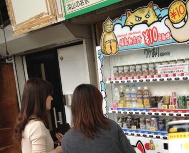 何が出るかな「10円自販機」、賞味期限が近かったりキズがついた不良在庫の缶ジュースを利益度外視で価格設定→ 月に約3万本、1日2回の補充も追いつかないほどの人気に - 大阪・福島区