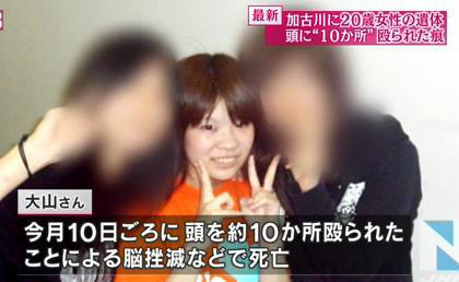 兵庫・加古川の中州で大山真白さん(20)の遺体が見つかる、頭部を鈍器で10数回殴られた痕 … 6日にアルバイト退出後連絡が取れなくなっており、11日午後に捜索願が出される