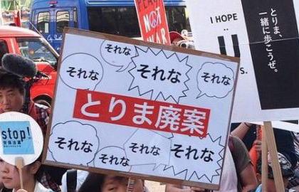 SEALDs KANSAI「SEALDsが流行語大賞をとった。一部の人達は英雄かアイドルのように持ち上げた。だけどそれは私たちの目指しているものではなかった。どうしても勝ちたかった」