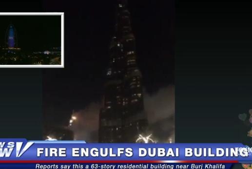 新年を祝う花火の打ち上げの直前、ドバイの63階建て高層ホテルで大規模火災、少なくとも16人がけが