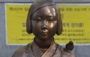 ジャーナリスト古森義久氏「最近、メディアが唐突に『慰安婦像』を『少女像』と呼び始めた。韓国側の言動を有利にする意味合いがこもり、問題の本質を薄めようという作為を感じさせる」
