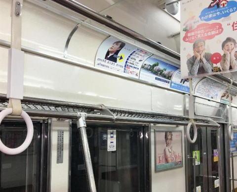 首都圏の大手私鉄やJRで、電車内のつり革の盗難が多発中(画像) 被害は昨年11月以降約400本という異常事態 … 広報担当者「情報提供を求める。盗んで何に使うのか分からない」