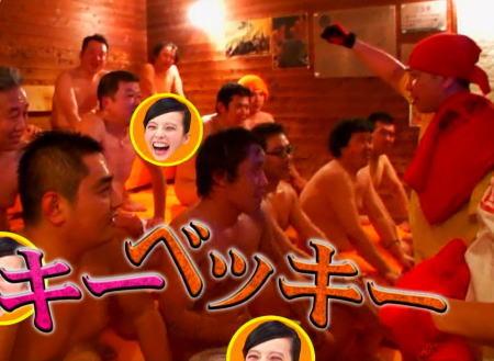 ベッキー「私の顔で隠さないで!」 … フジテレビ、サウナの男達の下腹部をベッキーの顔でモザイクするゲスな編集(画像)→ 「いくらなんでもゲスすぎる!」と批判を浴びる