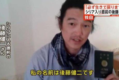 ISによる後藤健二さん殺害事件から1年、兄の後藤純一さん(56)が心中を語る 「テロ殺害犯には恨む気持ちはない」「日本政府の報告書は不愉快。なぜシリアに行ったのか検証に出てこない」