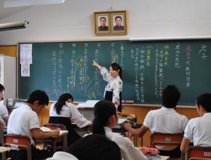 北朝鮮の工作機関が1990年代から20年以上に渡り、東京都小平市の朝鮮大学校に勤務していた朝鮮籍の元教員を通じ韓国での政治工作を続ける … PCから工作指示のメール見つかる