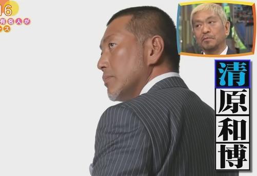 松本人志(52)、清原和博容疑者(48)について「なんで出てきたんや。ウソつきに出てきたんか。テレビナメてるのか。覚醒剤どうこうよりもスタッフや視聴者をバカにしているのか」