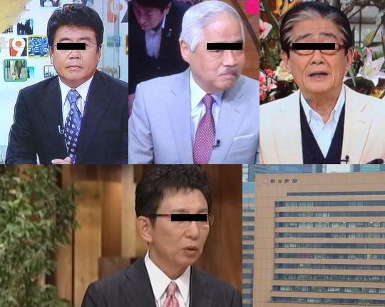 朝日新聞 社説「『公平中立・公正の確保』を求める文書を政府が送りつけて来る昨今、高市総務相の停波への言及は放送への威圧だ。政治的公平性を理由に停波するのはふさわしくない」