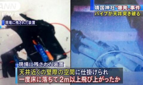 靖国神社の爆発音事件、チョン容疑者(27)の仕掛けた金属パイプ製の大きな音が出る装置、床から2m以上飛び上がり、天井を突き破っていた事が判明 ←「でもテロじゃなくて爆発音事件」