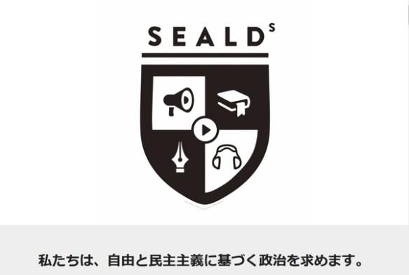 SEALDs「ネトウヨとアニメは「性暴力」というキーワードで現代まで全部繋がってる」