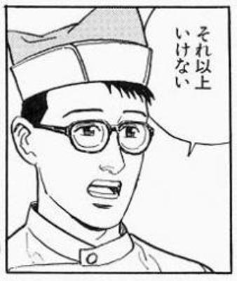 【衝撃事実】漫画「孤独のグルメ」でずっと謎だった「あいつあの目……」の意味が判明
