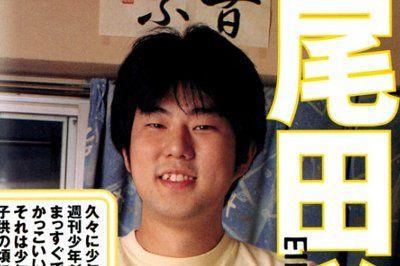 【動画】尾田栄一郎がテレビ初登場wwwwwwこんな声だったのかwww