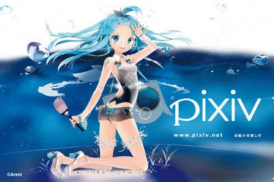 【画像】Pixivで指定されたジャンルの1番人気イラスト貼ってあげる