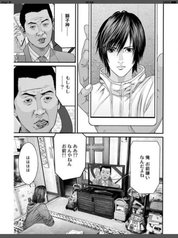 【速報】宮根誠司さん、射殺され重体