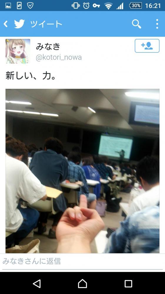 【悲報】明大のオタクツイッタラー、講義中にオラつくwwwwwwwwww