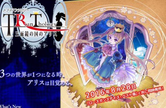 【画像】竜騎士07の最新作の最新画像wwwww