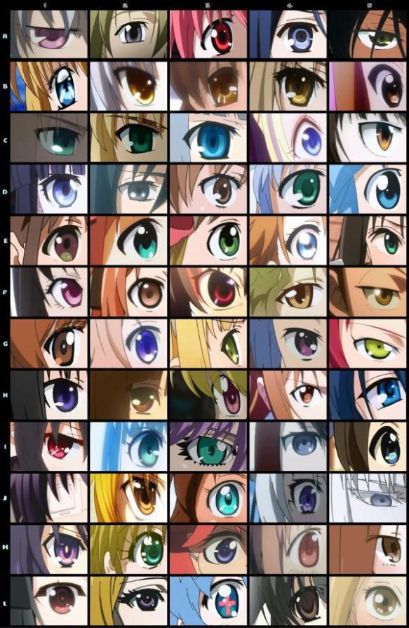 【画像あり】マンガやアニメの絵の目の描き方が謎過ぎるんだが