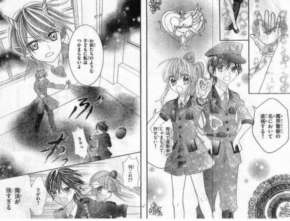 【画像】ちゃおで女子小 学生が連載してる漫画がすごすぎるwwwww