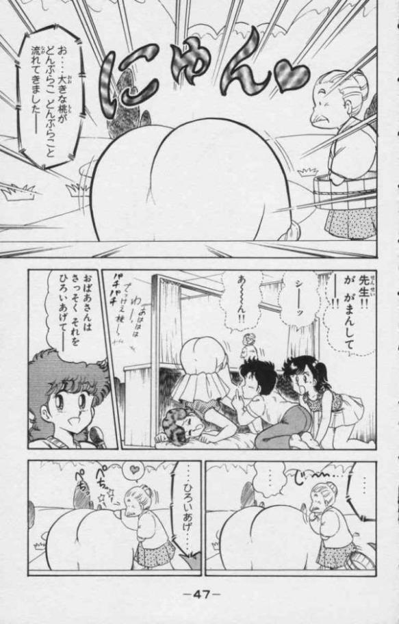 【画像】昔の少年向けH漫画、頭がおかしいwwwwwwww