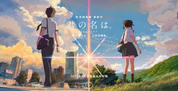 映画監督「君の名は。は当たる要素てんこ盛りだから売れただけ、女子高生とタイムスリップが通用するのは日本だけ」