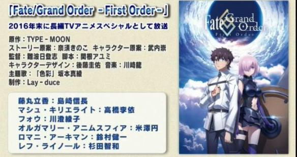 【速報】『Fate/Grand Order』アニメ化wwwwwwwwwwww