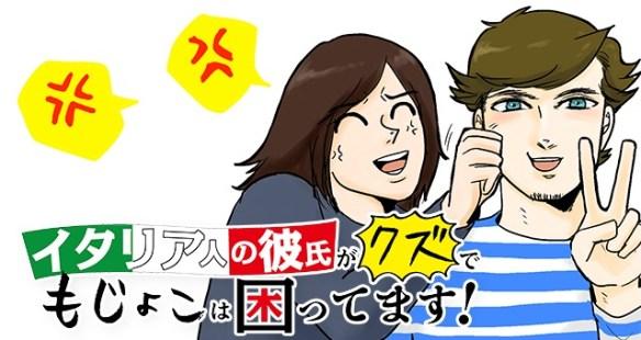 【画像】腐女子さん、虚言で漫画を連載する→真相が余りにも悲しすぎるんだが・・・・・