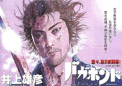 【画像】尾田栄一郎が描いたバガボンドwwwwwww