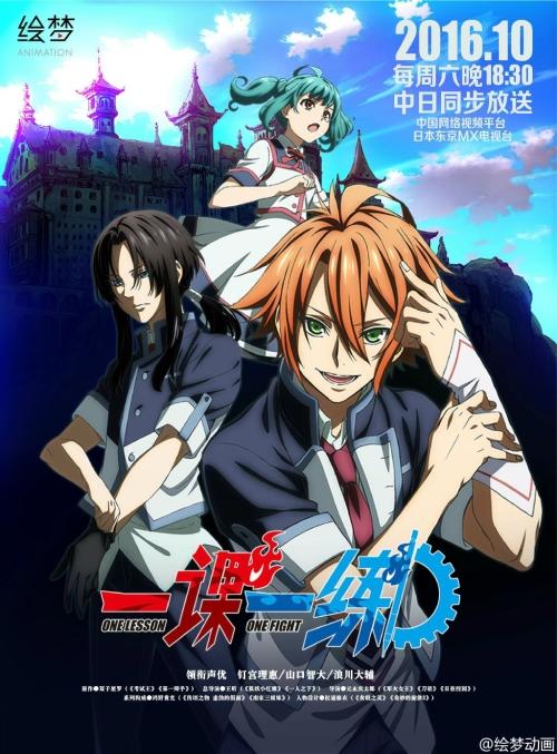 秋アニメ、中国が関わる作品が5本も放映される予定 日本のアニメ業界がジワジワ蝕まれる