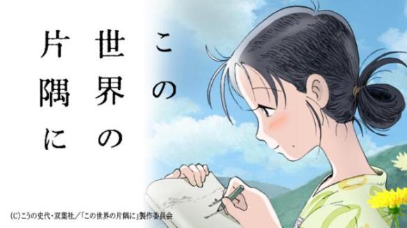 評論家「戦争映画をアニメでしか撮れない日本はレベル低い」