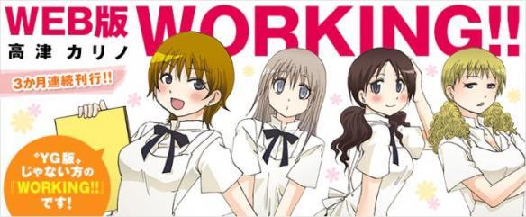 【画像】アニメ『WORKING!!』、原作の韓国要素が排除されていた